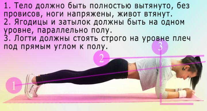 laza mozgás fogyáshoz vezet mx3 lefogy