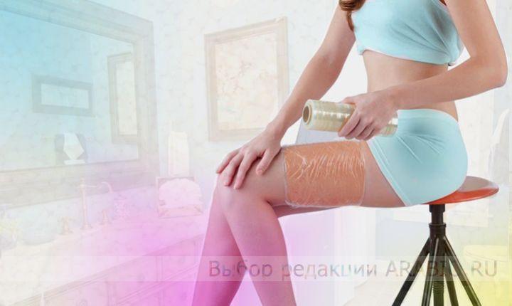 hogyan lehet lefogyni cellulit nélkül a zsírégetésre