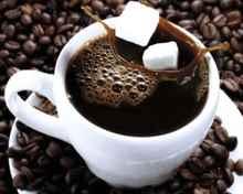 fekete kávé cukor nélkül a fogyáshoz Brighton karcsúsító központ
